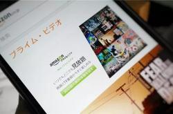 日本电商市场分析,亚马逊日本市场的巨大潜力