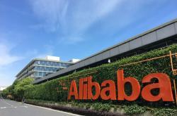 阿里巴巴向Lazada增资20亿美元,加码东南亚市场