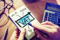 一张图了解欧洲增值税(VAT)运作流程