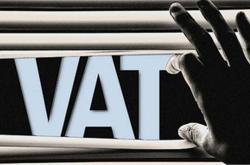 英国/德国/法国/意大利/西班牙增值税(VAT)详解
