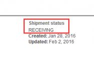 FBA:货件抵达美国库房多久会被接收?如果出现数量差异该如何处理?