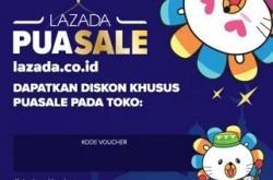 东南亚开斋节Lazada卖家可获最高50%优惠券补贴