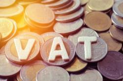 德国增值税(VAT)简介 德国VAT申请指南