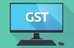 亚马逊澳洲站今日起对进口自配送产品代扣10%GST税
