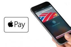 eBay将于今年秋季开始接受Apple Pay