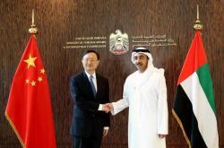 掘金中东:如何在迪拜成立一家电商公司?