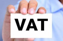 什么是VAT远程销售阈值?欧洲各国远程销售阈值是多少?
