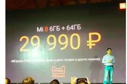 同比增幅超700%,小米手机在俄罗斯卖疯了!