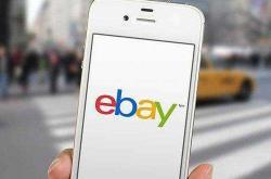 eBay Service Metrics攻略