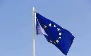 欧洲零售联盟正式启动
