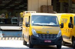 巴西邮政将对所有国际包裹加收15雷亚尔的费用