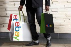 eBay德国推出品牌认证计划