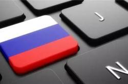 未来五年,俄罗斯的电商将增长170%