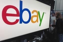 eBay Fulfillment和eBay Shipping在德国推出