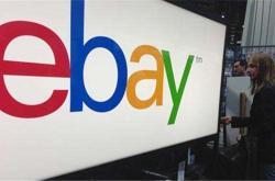 eBay英国站开店运营常见问题