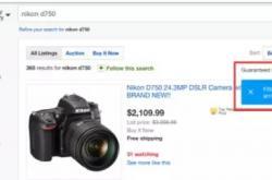 eBay:澳洲仓eGD实战操作图解