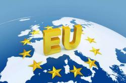 欧盟在电子商务中结束了地理封锁