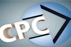亚马逊站内CPC广告:后台操作+投放逻辑+实操策略全解