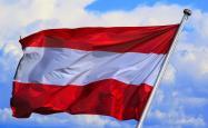 奥地利的电子商务在2018年价值73亿欧元