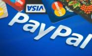 PayPal是德国人中最流行的付款方式