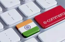 印度电商市场介绍