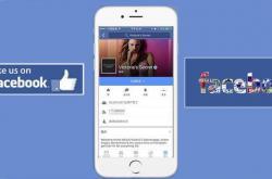 Facebook shops 店铺更新