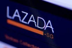 Lazada疫情期间新加坡在线杂货销售猛增