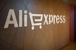 俄罗斯速卖通收购KazanExpress 30%的股份