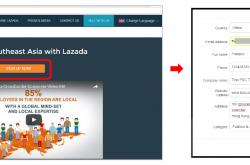 Lazada如何开店?Lazada开店流程