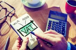 如果注册英国VAT? 英国VAT注册流程