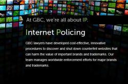 亚马逊、eBay卖家被GBC告侵权案件流程+解决方案