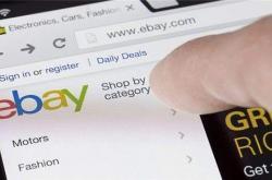如何提高eBay销量 eBay销量爆涨有妙招