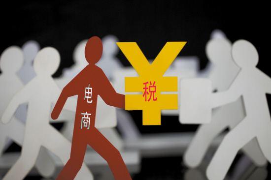 德国要对3500家亚马逊、eBay等中国网店征税