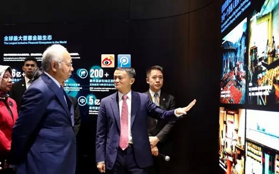 支付宝扩大国际市场: 明年遍布马来西亚