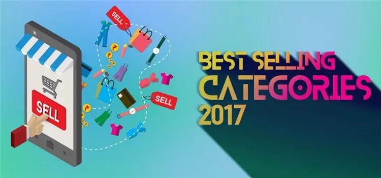 盘点2017年印度电商市场的5大热销品