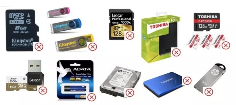 没有品牌授权的内存存储设备不可售卖