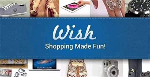 成为Wish诚信店铺有哪些要求?Wish诚信店铺有哪些好处?