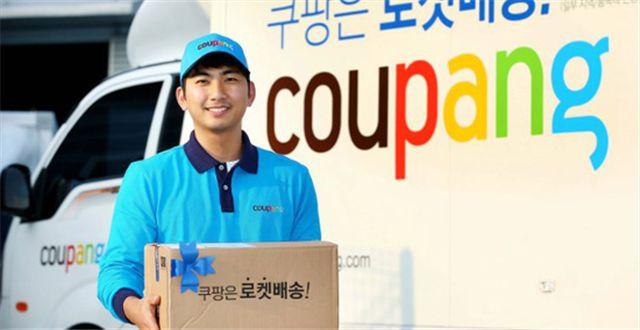 韩国3月电商销售创新高 跨境网购规模超6430亿美元