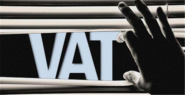 英国增值税(VAT)的雷区,你不要踩!