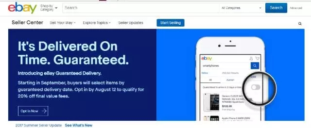 如何查看eBay的eGD(eBay Guaranteed Delivery)表现