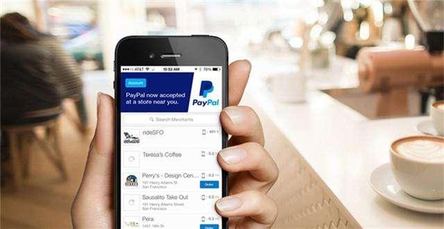 PayPal停止快捷人民币提现,PayPal怎么提现?